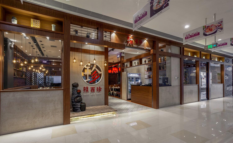 上海辣百珍酸菜鱼火锅店实木家具